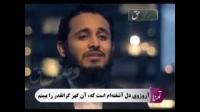 سرود تمنا به زبان اردو ( زیرنویس فارسی )