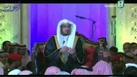 تفسیر الحروف المتقطعة فی فواتح سور القرآن