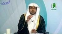 حُکم زواج المسلم من غیر المسلمة