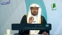 التسویف فی التوبة سببٌ لهلاک بنی آدم -