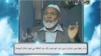 یادگاری به جا مانده از احمد دیدات، دعوتگر مشهور اسلامی