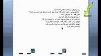 تضاد دلیل بطلان- جوسازی اسلام ستیزان - قسمت هفتم