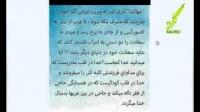 تضاد دلیل بطلان - جوسازی اسلام ستیزان - قسمت نهم