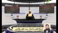 ویژه برنامه -  روز عرفه و حج