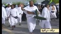 ویژه برنامه-  روز عرفه و حج