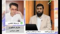 پژواک - ایران و تروریسم