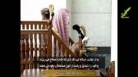 خطبه مسجد الحرام یازدهم ذوالحجه
