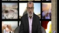 احکام روز عید - سرزمین توحید