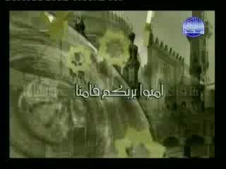 تلاوت ایه ای از سوره ال عمران توسط شیخ عبدالباسط عبدالصمد