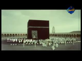 هجرت برای خدا و فضیلت مهاجرین - شیخ ابواسحاق الحوینی - با زیرنویس فارسی