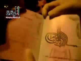 ایران توزیع کننده گذرنامه سفر به بهشت میان نظامیان اسد