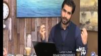 کافه نور - ایران اسلامی با طعم کریسمس