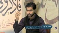 ضوابط و شرایط اشتغال زنان در اسلام