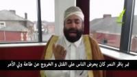 تعلیق الشیخ عبدالفتاح محمد خدمتی علی تصریحات آیة الله خامنئی بعد اعدام نمر باقر النمر