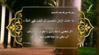 چشمه سار حکمت 25