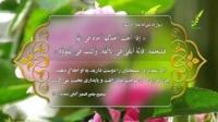 چشمه سار حکمت 19