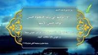 چشمه سار حکمت 16