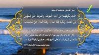 چشمه سار حکمت11