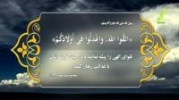 چشمه سار حکمت 7
