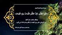 چشمه سار حکمت 6