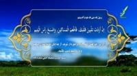 چشمه سار حکمت 5