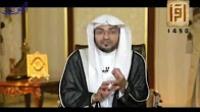 من القواعد الهامَّة فی استنباط الأحکام الشرعیة -برنامج