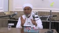 سخنرانی شیخ امینی (احسان در سشئون و عبادات)