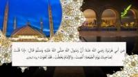 حدیث (سکوت هنگام خطبه نماز جمعه)