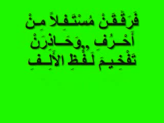 Mutan Aljazariyah