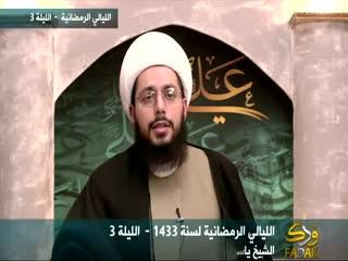 یاسر الحبیب شیعی معتقد است که شیعه در سوریه در خطر است!
