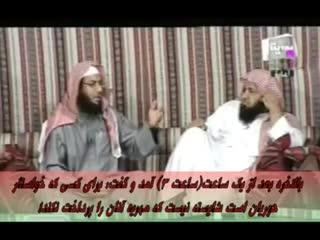 هدایت شدن خواننده مشهور عرب
