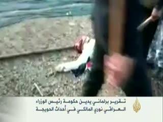 عملکرد دولت عراق با مخالفان خود
