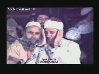 Surah Duha - Holy quran recitation