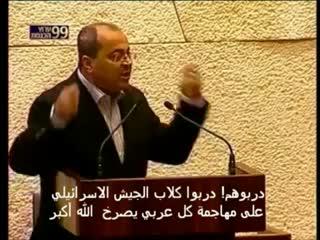 نائب عربی در کنیسه اسرائیلی فریاد می زند: الله اکبر (نظامیان اسرائیلی سگان را پرورش می دهند برای حمل